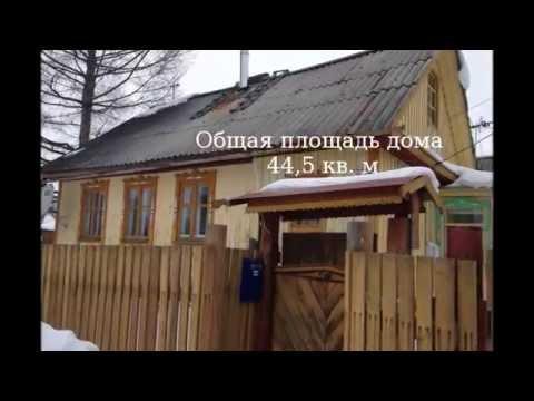 Продам дом в п.Николаевка, левый берег Амура