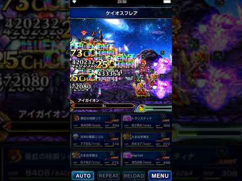 Chat Log | Page 5633 | Final Fantasy Brave Exvius Forum