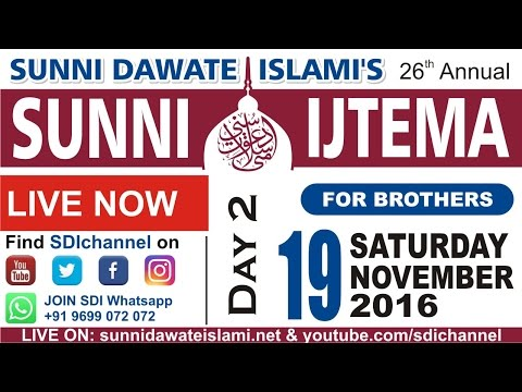 SDI's 26 Annual Ijtema Day 2 (for Brothers) #LIVE ON SDI Channel