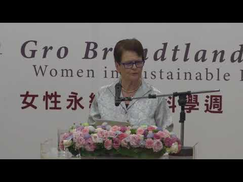 "Gro Brundtland ""Sustainable Development Goals, a thirty year story of international collaboration"""