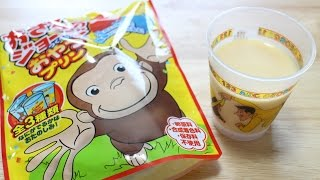 figcaption 포핀쿠킨 - 원숭이 죠지 푸딩 / popin cookin - Curious George Pudding