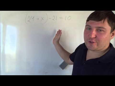 Как решить уравнение 5 класс