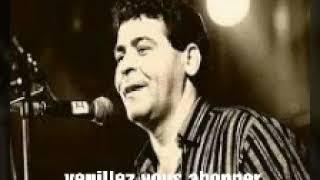 (Officiel) Sahbi Kobli Cheb Mimoun el Oujdi