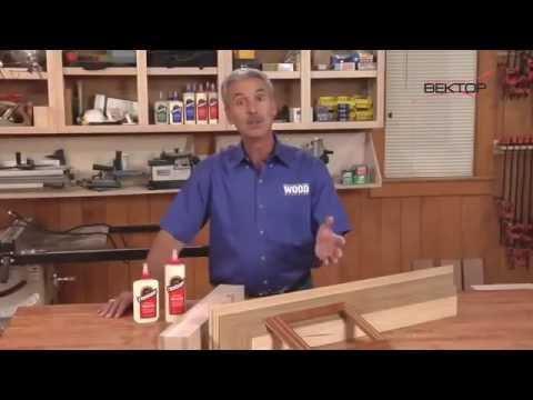 Добавить в избранное. Titebond ii premium wood glue влагостойкий клей для дерева. Назначение: конструкции деревянные • тип: полиалифатические • свойства: влагостойкие, морозостойкие, теплостойкие, виброустойсивые, устойчивые к растворителям • материалы для склеивания: древесина, фанера.