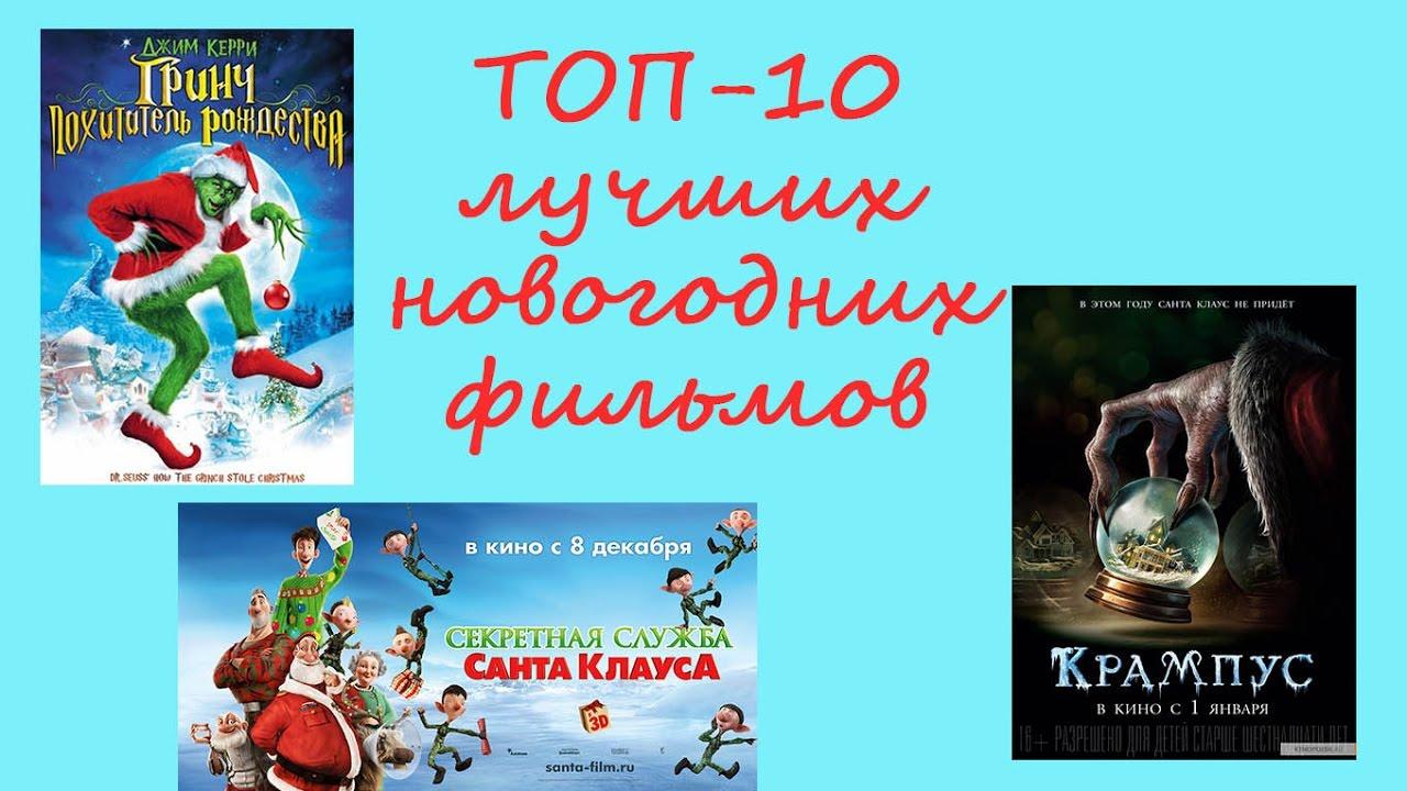 Математический расчет топ 10 рождественских мультфильмов любви хочется