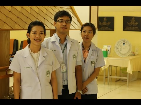 โรงพยาบาลการแพทย์แผนไทย มอ.