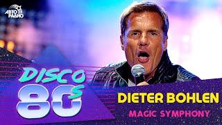 Dieter Bohlen - Magic Symphony (Disco of the 80's Festival, Russia, 2009)
