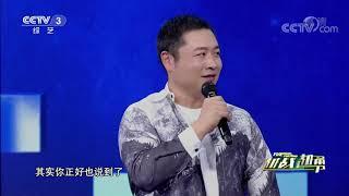 [越战越勇]闫帅打造特色养老院带给老人欢乐| CCTV综艺 - YouTube