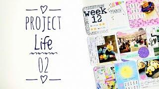 Project Life 02 Process Video/ Как оформлять Проджект Лайф  с помощью скрап бумаги