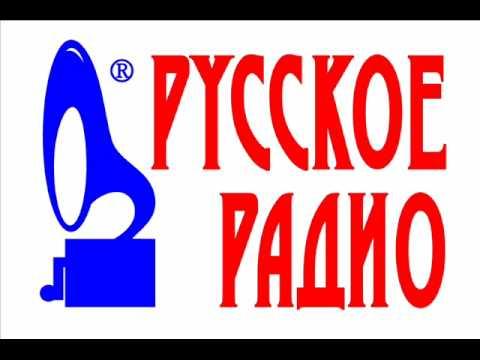 Приколы от Фоменко (Русское радио)