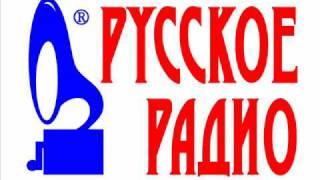 DARYA ORION FOR RUSSKOE RADIO  WWW.RUSRADIO.AM Дарья Орион
