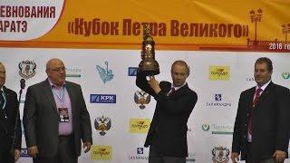 Кубок Петра Великого