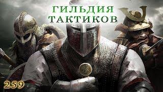 ГВД    Heroes of War and Money   Гильдия Тактиков   Бонусы в ГТ