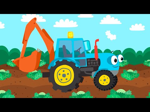 КОЛЁСА ТРАКТОРА - Новинка мультик песенка для самых маленьких - Трактор едет по полям в гости к нам