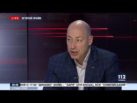 Дмитрий Гордон: Гордон: У Авакова есть две исторические заслуги, которыми он вписал свое имя в учебники истории