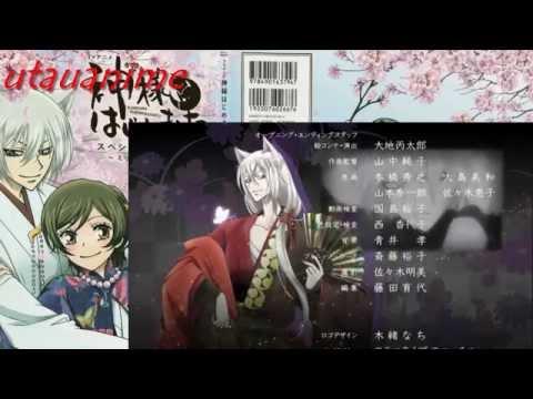 Kamisama hajimemashita Ending 1