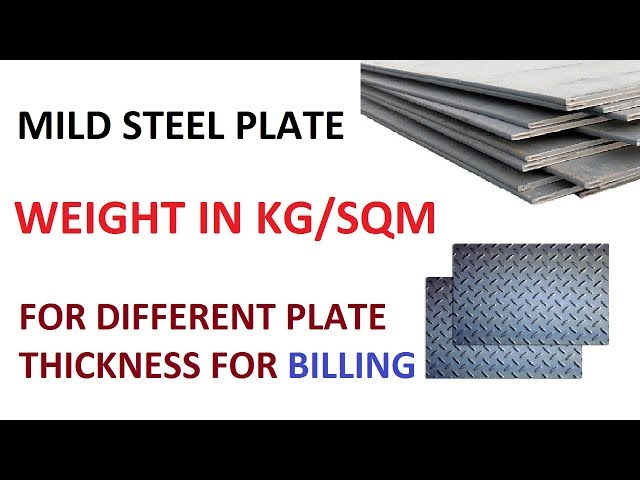 How To Calculate Mild Steel Plate Weight In Kg Per Square Meter For Billing Youtube