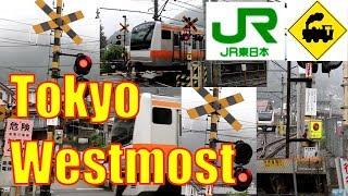 東京最西端踏切 JR青梅線Railway crossing JR Ome line(Tokyo japan)