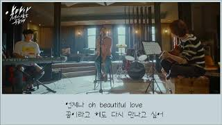 Cover images Sondia (손디아) – 그대는 슬픔이 아니다 (You Bring No Sadness) [When The Devil Calls Your Name OST]