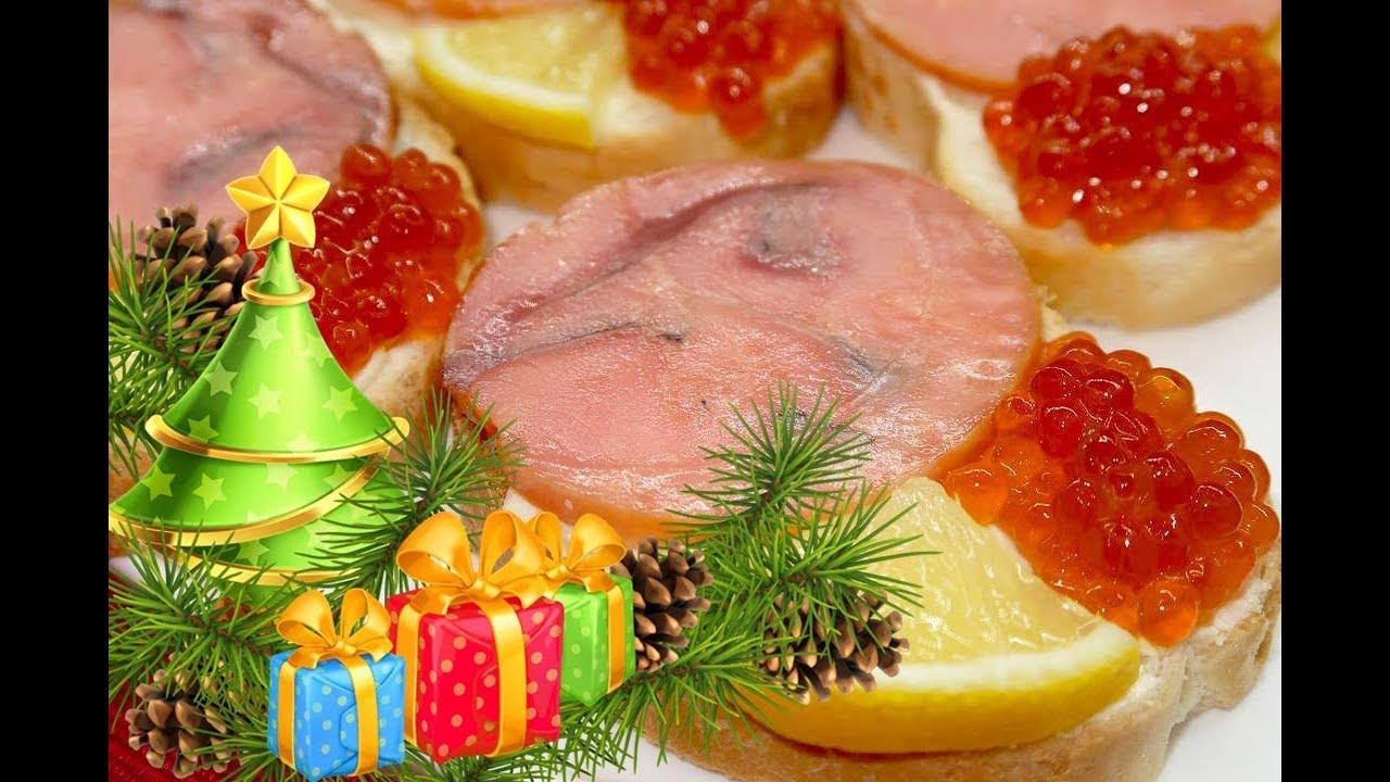 Наивкуснейшая закуска на новогодний стол! Бутерброды с горбушей и красной икрой