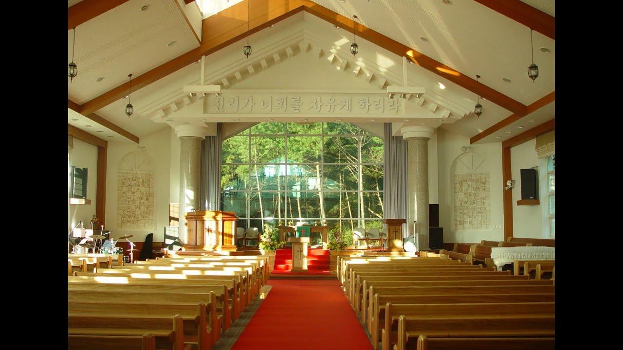20210919 좋은이웃교회 주일예배