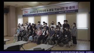 사)한국애니메이션학회 봄철 학술대회 기조발제 _ 202…