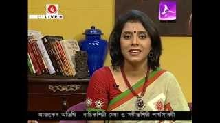Medha Bandopadhyay_Jal Haowar Lekha By  Joy GOswami