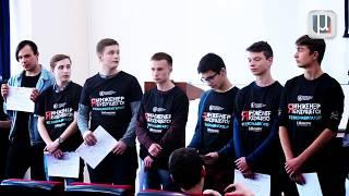 Вручение сертификатов воспитанникам колледжей - участникам проекта «Урок в Технопарке»