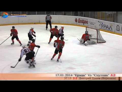 хоккей вхл фото
