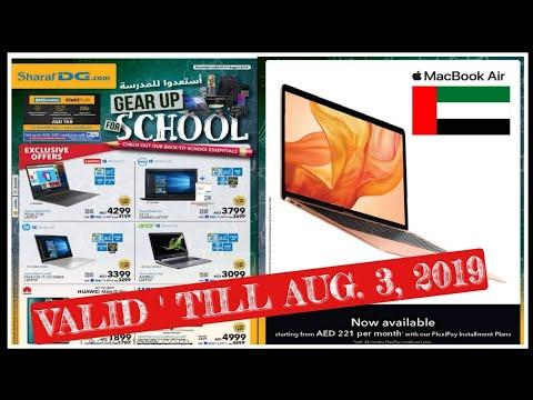 Catalogue | Back To School Promotion | Sharaf DG UAE (Valid