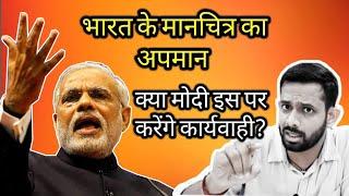 They have given Kashmir to Pak, will Modi take action on them? | aaj ki taza khabar