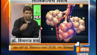 Silicosis - Signs and symptoms |  Health First | Part - 1