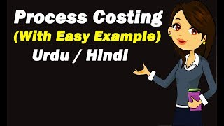 Process Costing With Easy Example ? Urdu / Hindi