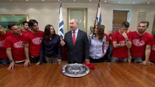 PM Netanyahu Meets with Hapoel Beer Sheva FC, Israeli Premier League Champions