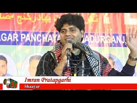 Imran Pratapgarhi, Bahadurganj Kishanganj Mushaira 2016, Mushaira Media