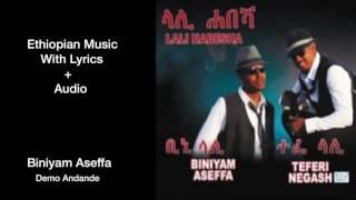 Lali Habesha - Demo Andande ደሞ አንዳንዴ (Amharic)