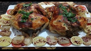 طريقة عمل دجاج محشي بالارز بخلطة شهية - طريقة عمل فراخ محشية بالارز