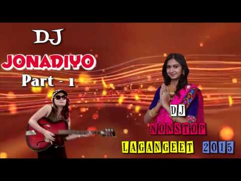Gujarati New DJ Songs | DJ Jonadiyo | Kinjal Dave | DJ Nonstop Lagan Geet | Audio Jukebox