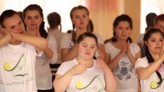 Солнечные дети Петропавловска поддержали идею Димы Билана!