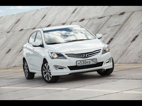 Тест драйв нового Hyundai Solaris 2015 Hyundai Solaris review