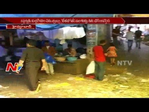 Flower Merchants Still Face Change Issues in Hyderabad || NTV