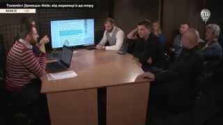 Телемост Донецк - Киев: от перемирия к миру