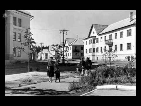 Старый Первоуральск