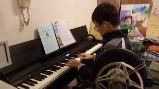 Publication Date: 2018-12-13 | Video Title: 華英中學/ 循道衞埋會 中小學 【校歌】 伴奏版 Chord