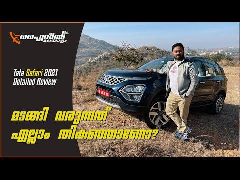 Tata Safari 2021 7 Seater SUV