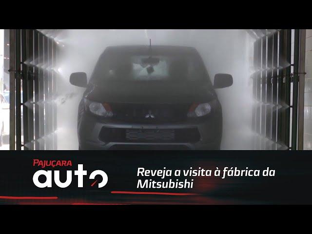 Pajuçara Auto Especial 01/08/2020 - Bloco 01