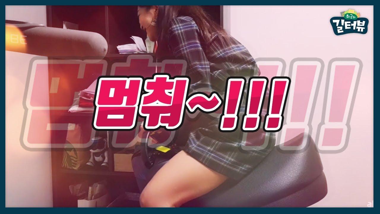 """""""이거 기분이 나빠요!"""" 하콩이도 승마기구 태워버렸습니다~♥ [길터뷰] - KoonTV #1"""