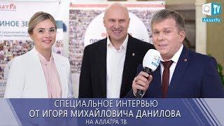 сильвия Яниш интервью