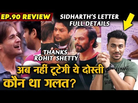 Bigg Boss 13 Review EP 90   Sidharth And Asim Patch UP   Sidharth's LETTER Revealed   BB 13 Video