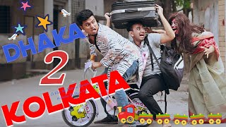 Bangla Funny Video 2018 | Dhaka To Kolkata | Mojar Tv | Kolkata Funny Video